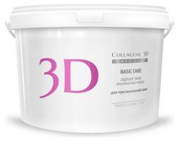 Альгинатная маска Medical Collagene 3D Basic Care для лица и тела, с розовой глиной, 1200 г