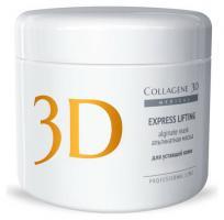 Альгинатная маска Medical Collagene 3D Express Lifting для лица и тела с экстрактом женьшеня, 200 г