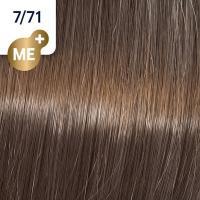 Крем-краска стойкая Wella Professionals Koleston Perfect ME + для волос, 7/71 Янтарная куница
