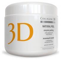 Пилинг Medical Collagene 3D с папаином и экстрактом шисо Natural Peel, 150 г
