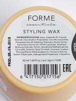 Воск Forme Essentials Styling Wax для укладки волос, 50 мл