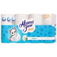 Бумага туалетная МЯГКИЙ ЗНАК Comfort неароматизированная, хлопок, 8 рулонов