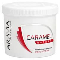 Карамель Aravia Professional для депиляции, натуральная, очень плотной консистенции, 750 г