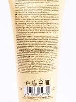 Праймер несмываемый Forme Essentials Hair Primer для всех типов волос, 100 мл