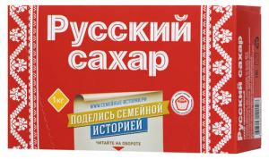 Сахар-рафинад быстрорастворимый Русский сахар ГОСТ, 1 кг