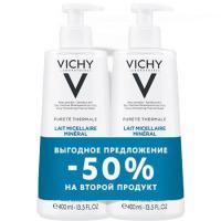 Набор Vichy Purete Thermale, мицеллярное молочко для чувствительной кожи, 2 х 400 мл