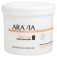 Крем-скраб мягкий Aravia Organic Silk Care, 550 мл