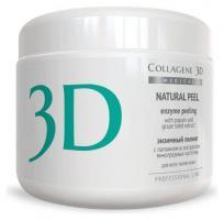 Пилинг Medical Collagene 3D с папаином и экстрактом виноградных косточек Natural Peel, 150 г