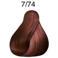 Крем-краска стойкая Londa Color для волос, блонд коричневый медный 7/74