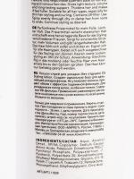 Лосьон-спрей DS Styling для укладки, без отдушек, 200 мл