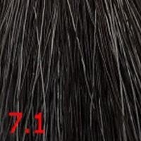 Крем-краска KEEN COLOUR CREAM 7.1, натуральный пепельный блондин, 100 мл