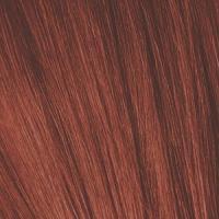 Крем-краска Schwarzkopf professional Igora Vibrance 7-88, средний русый красный экстра, 60 мл