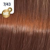 Крем-краска стойкая Wella Professionals Koleston Perfect ME + для волос, 7/43 Красный тициан