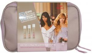 Дорожная косметичка Wella Professionals EIMI с набором средств для стайлинга