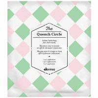 Маска для лица Davines The Circle Chronicles The Quench Circle Мгновенное увлажнение, 1 шт