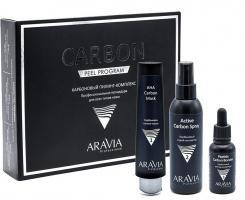 Пилинг-комплекс карбоновый Aravia Professional Carbon Peel Program