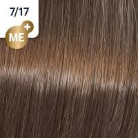 Крем-краска стойкая Wella Professionals Koleston Perfect ME + для волос, 7/17 Кедровый мистраль